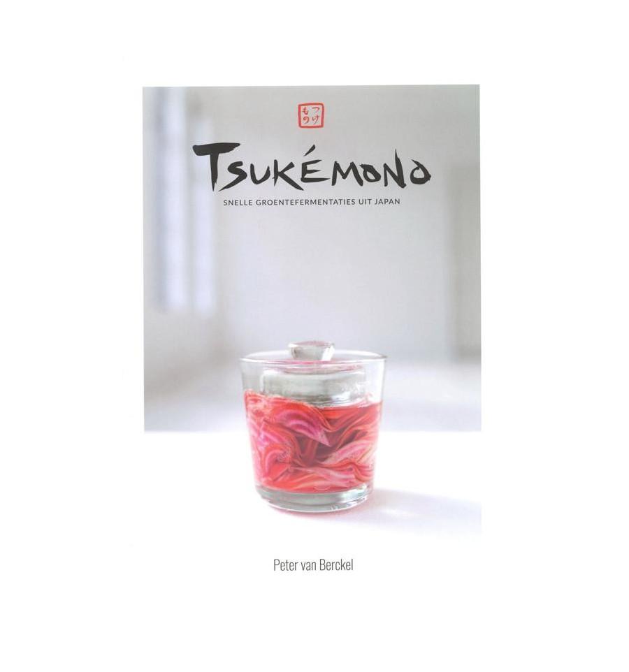 Rineke Books Tsukemono