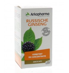 Arkocaps Russische ginseng 45 capsules | Superfoodstore.nl