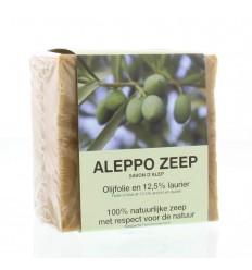 Aleppo Verilis aleppo zeep 200 gram | € 4.89 | Superfoodstore.nl