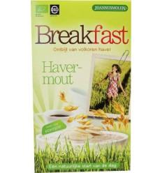 Joannusmolen Breakfast havermout ontbijt 300 gram | € 1.74 | Superfoodstore.nl
