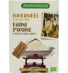 Joannusmolen Havermeel eerste keuze 200 gram | Superfoodstore.nl