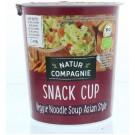 Natur Compagnie Cupnoodles Asia vegetable 55 gram