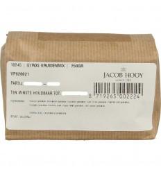 Jacob Hooy Gyroskruiden 250 gram | Superfoodstore.nl