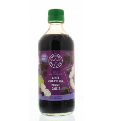 Your Organic Nature Diksap appel zwarte bes 400 ml | € 3.52 | Superfoodstore.nl
